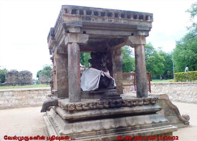 Darasuram UNESCO World Heritage Site