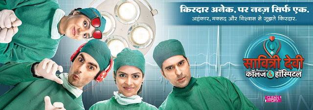 Savitri Devi College & Hospital tv serial on Colors