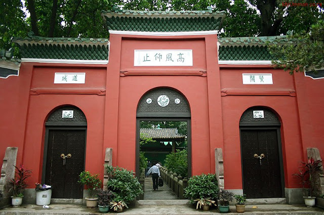 Pemerintah China Bakal Memperluas Makam Paman Rasulullah SAW