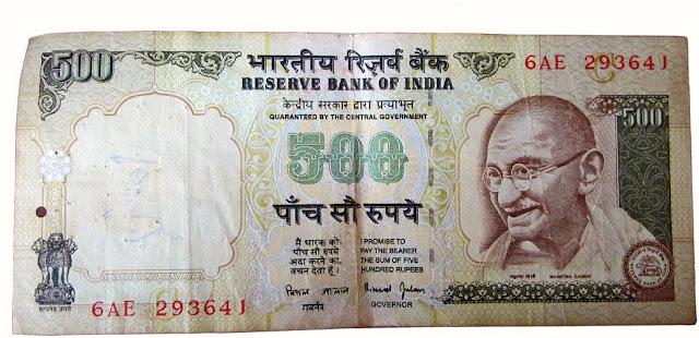 older 500 rupee note