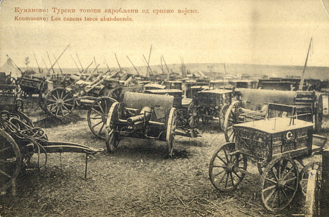 Kumanovo - Turkish canons captured by the Serbian army during the First Balkan War (After the Battle of Kumanovo 23–24 October 1912 )