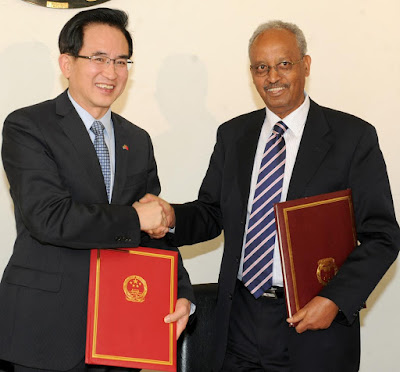 <Eritrea and the PRC Sign Loan Agreement