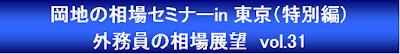 https://www.okachi.jp/seminar/detail180609t.php
