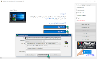 Windows and Office ISO Download