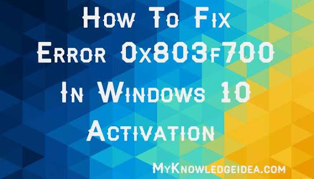 Fix error 0x803F7001