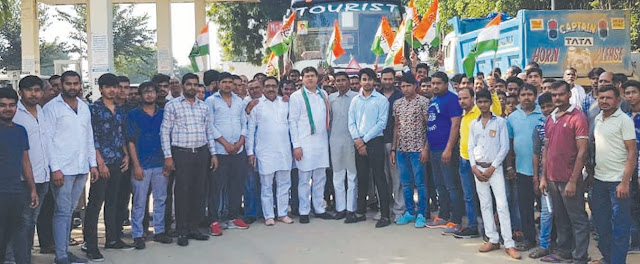 In the rally led by National Co-Charge Advocate Sunil Nagar, thousands of convoy participated in the rally