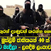40 Lankan Muslims have joined ISIS in Syria and Iraq