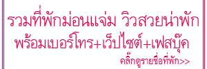 http://khunnaiver.blogspot.com/2016/06/blog-post.html