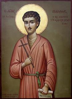 Αποτέλεσμα εικόνας για Ο Νεομάρτυς άγιος Ιωάννης ο εκ Κονίτσης (Τούρκος και μωαμεθανός πρίν)