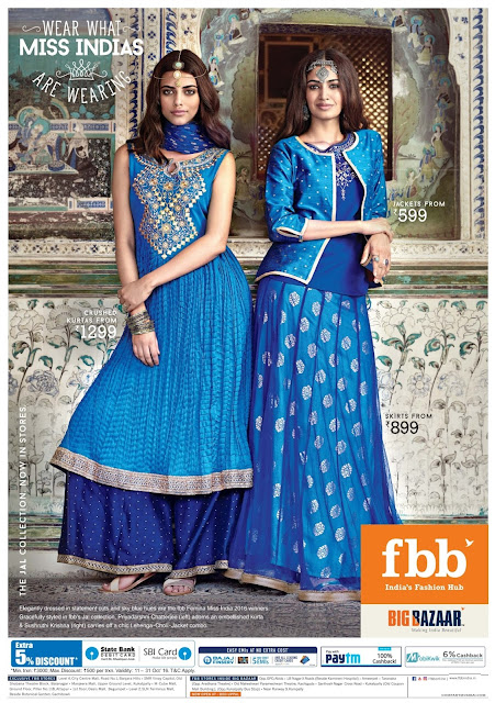 Wear what Miss India wearing   October 2016 Dassehra/Diwali festival discount offers