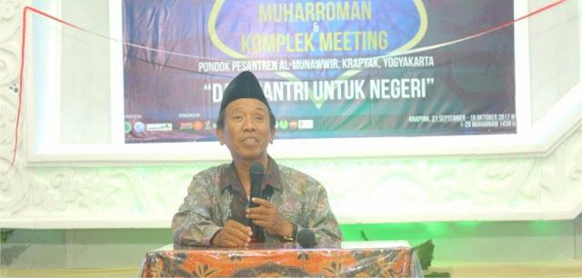 Innalillahi, KH R Abdul Hafidz Abdul Qodir Munawwir Krapyak Meninggal Dunia