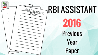 RBI Assistant Previous Paper 2016
