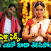 Tollywood Hero Lover Boy Tarun Marriage Fixed..Latest News