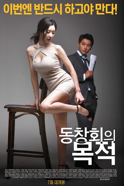 Purpose of Reunion (2015) Korean Hot Movie Full HDRip 720p
