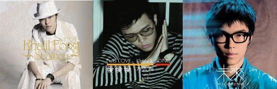 jct music notes: Album Review: Khalil Fong – 'Soul Boy', 'This Love