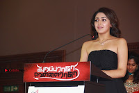Karuporaja Velaraja Tamil Movie Launch Pos  0028.jpg