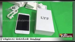 LYF phone exploded says a post in Twitter: Enquiry is on,says Reliance retail