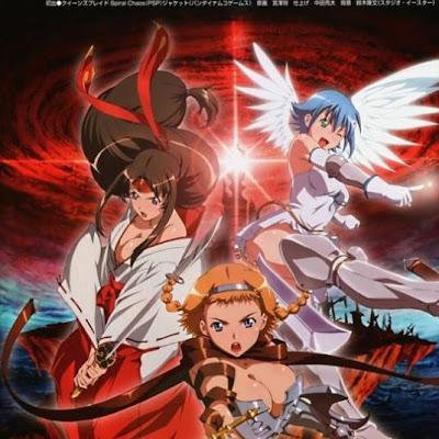 Queen's Blade: Gyokuza wo Tsugu Mono [Special][06/06][Sub][Mega]