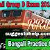 Railway Group D Exam 2018 Model Question paper Practice Set : RRB 2018 Practice Set Part 5
