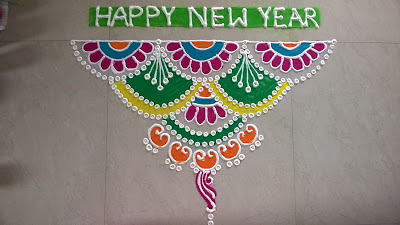 Indian Happy New Year 2018