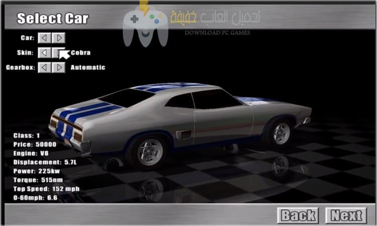 تحميل لعبة Driving Speed 2 من ميديا فاير