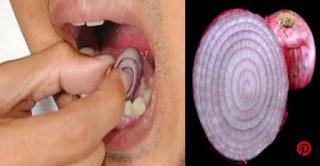 ضع شريحة من البصل على أسنانك لمدة 15 دقيقة. انظر ما يحدث !!! مذهل