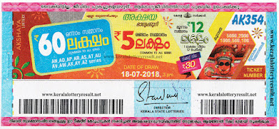 KeralaLotteryResult.net, kerala lottery result 18.7.2018 akshaya AK 354 18 july 2018 result, kerala lottery kl result, yesterday lottery results, lotteries results, keralalotteries, kerala lottery, keralalotteryresult, kerala lottery result, kerala lottery result live, kerala lottery today, kerala lottery result today, kerala lottery results today, today kerala lottery result, 18 07 2018 18.07.2018, kerala lottery result 18-07-2018, akshaya lottery results, kerala lottery result today akshaya, akshaya lottery result, kerala lottery result akshaya today, kerala lottery akshaya today result, akshaya kerala lottery result, akshaya lottery AK 354 results 18-7-2018, akshaya lottery AK 354, live akshaya lottery AK-354, akshaya lottery, 18/7/2018 kerala lottery today result akshaya, 18/07/2018 akshaya lottery AK-354, today akshaya lottery result, akshaya lottery today result, akshaya lottery results today, today kerala lottery result akshaya, kerala lottery results today akshaya, akshaya lottery today, today lottery result akshaya, akshaya lottery result today, kerala lottery bumper result, kerala lottery result yesterday, kerala online lottery results, kerala lottery draw kerala lottery results, kerala state lottery today, kerala lottare, lottery today, kerala lottery today draw result,