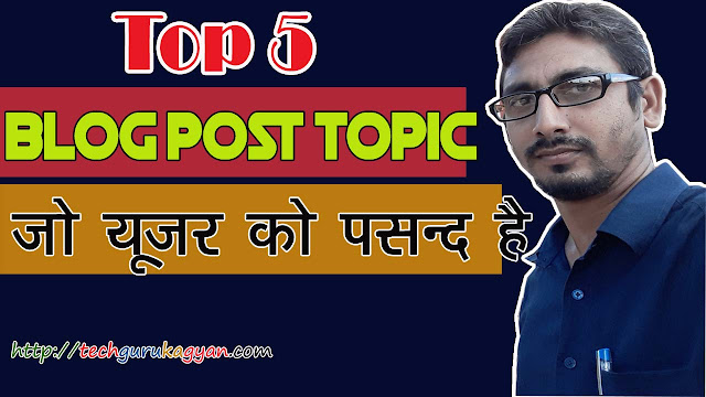 top-blog-post-topics