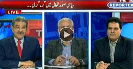 The Reporters 30th November 2017