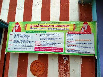 Shirdi Saibaba Temple Gudur Town