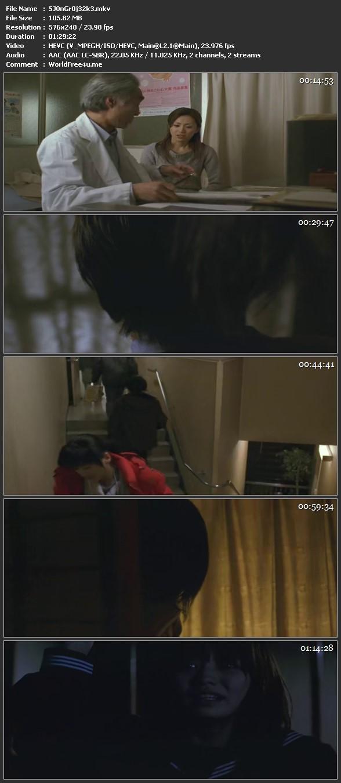 Screen Shot Of Ju-On The Grudge 2 2003 In Hindi Dual Audio BRRip 100MB Mobile HEVC