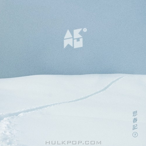 AKMU (Akdong Musician) – WINTER (FLAC + ITUNES PLUS AAC M4A)