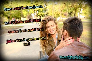 love,status,hindi,whatsapps