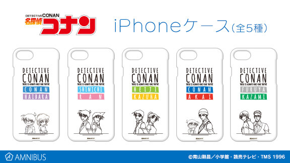 Detective Conan iPhone case designs
