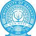 Guwahati University Result 2019 B.A B.Sc B.Com Result - Check Here