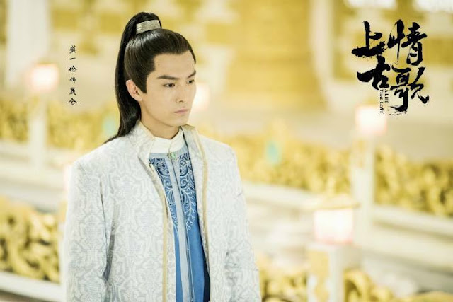 Sheng Yi Lun A Life Time Love
