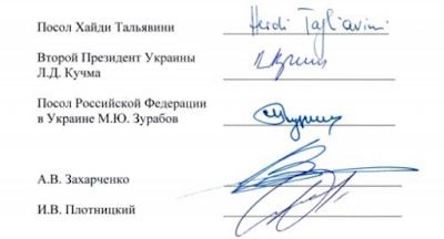 """Порошенко вніс до парламенту законопроекти про легалізацію """"мінських домовленостей"""""""
