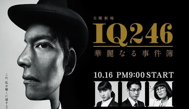 Download Dorama Jepang IQ246 Karei Naru Jikenbo Batch Subtitle Indonesia