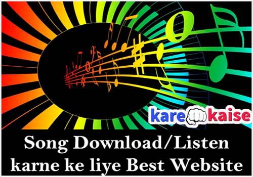 naye-gaane-download-karne-ki-top-website