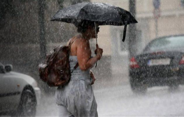 Χαλάει άσχημα ο καιρός – Αναμένονται έντονα καιρικά φαινόμενα – Τι προειδοποιεί η Πολιτική Προστασία