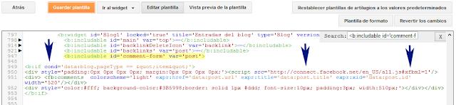 ¿Cómo agregar la caja de comentarios de Facebook en mi blog de Blogger?