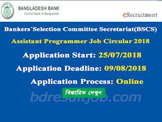 Bankers´Selection Committee Secretariat(BSCS) Assistant Programmer Job Circular 2018