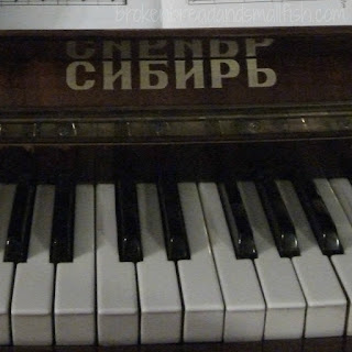 Russian piano - Art (poem) brokenbreadandsmallfish.com