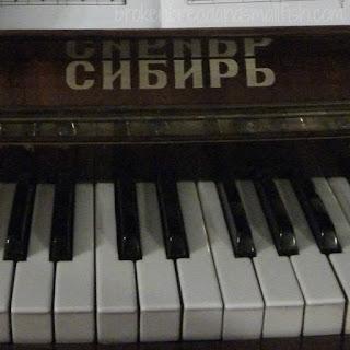 Russian piano - Art (poem) brokenbreadandsmallfish.com