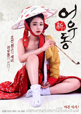 Goddess Eowoodong (Shin Eun Dong) (2017) [เกาหลี 18+]