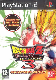Dragon Ball Z Budokai 3 Collector's Edition (PS2)