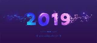 أكتب أسمك على تصميم جديد لصور رأس السنة 2019