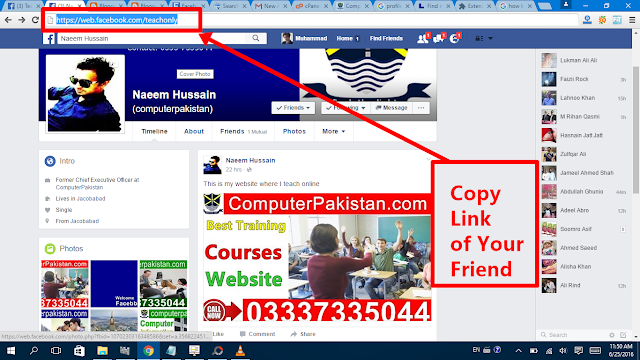 Send Suggestion Your all Friends to add other friend copy profile url