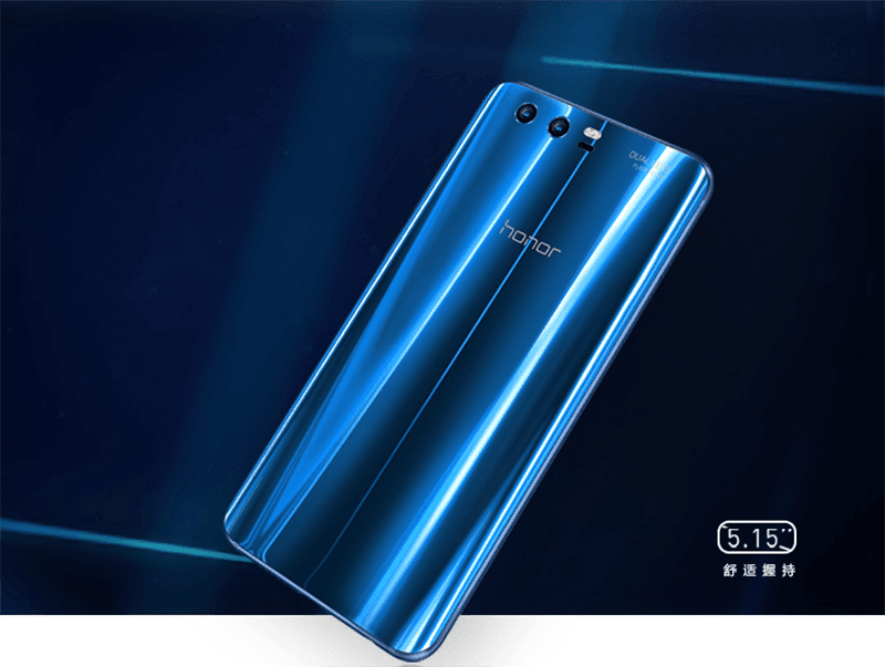 Huawei Launches Honor 9, Boasts 20 + 12 MP Dual Cameras!