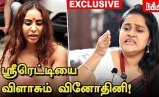 Actress Vinodhini Exclusive Interview | SriLeaks | Sri Reddy